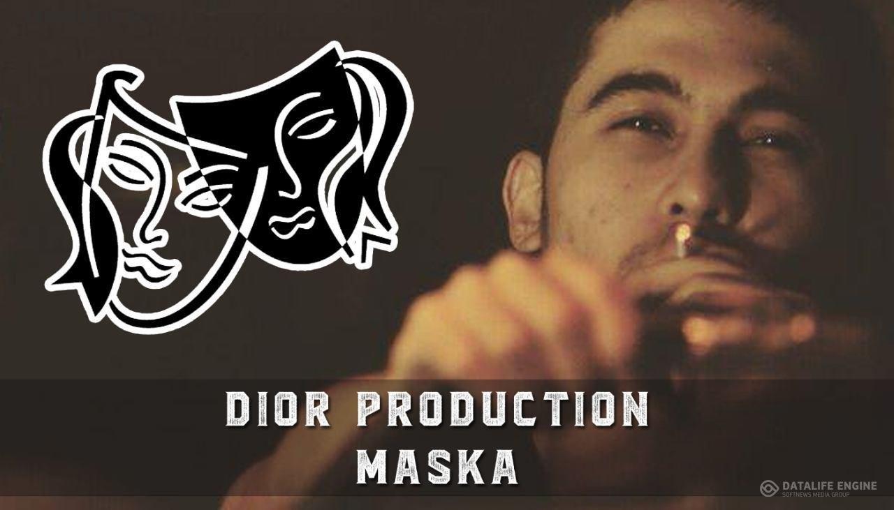 dior production mp3 скачать бесплатно
